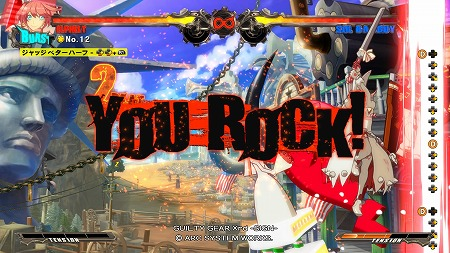 Guilty_gear_xrd_sign_20141207234123