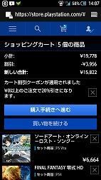 Sscreenshot_20150326140738