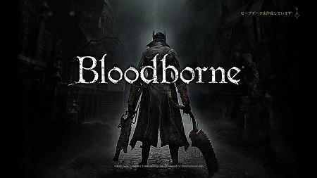 Bloodborne_20150326223438