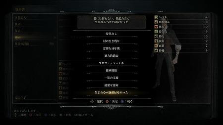 Bloodborne_20150326223728
