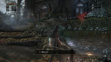 Bloodborne_20150326232404