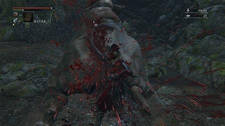 Bloodborne_20150414150230