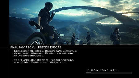 Final_fantasy_xv_episode_duscae_2_2