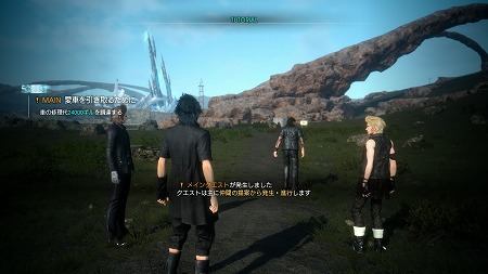 Final_fantasy_xv_episode_duscae_2_4