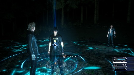 Final_fantasy_xv_episode_duscae__11