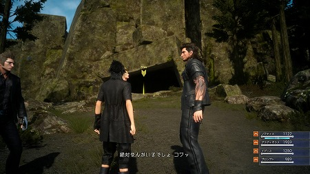 Final_fantasy_xv_episode_duscae__14