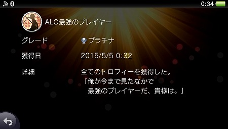20150505003401