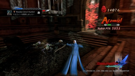 Devil_may_cry_4_special_edition_2_3