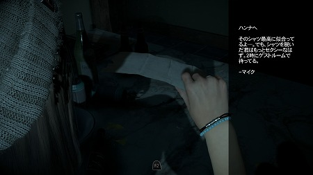 Until_dawn_20150827211436