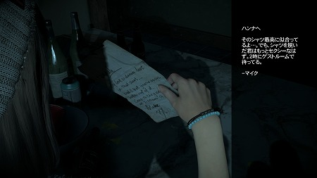 Until_dawn_20150827211449