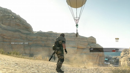 Metal_gear_solid_v__the_phantom__66