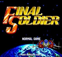 Final_soldier_j0