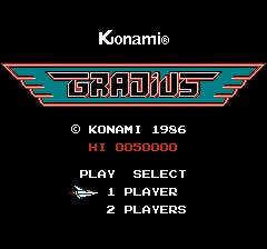 Gradius_japan0