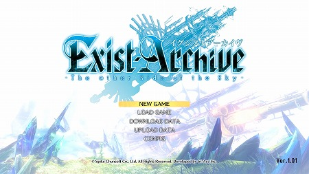 Exist_archive_20151219112353