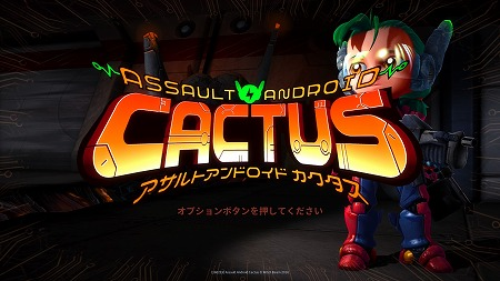 Sassault_android_cactus_20160312140