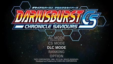 Sdariusburst_chronicle_saviours_201