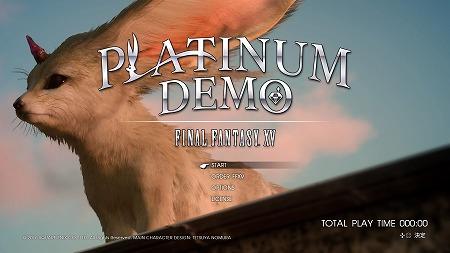 Platinum_demo_final_fantasy_14_2016