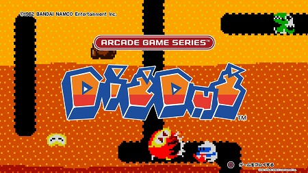 Sarcade_game_series__dig_dug_201605