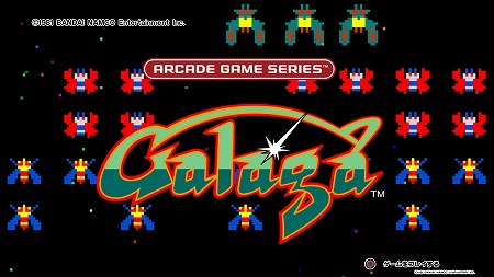 Sarcade_game_series__galaga_2016050