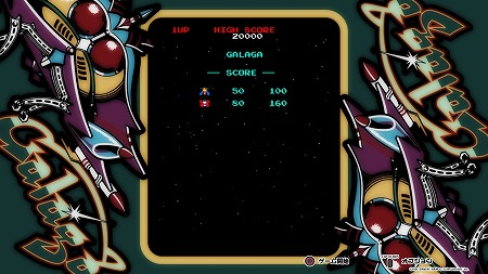 Sarcade_game_series__galaga_20160_2