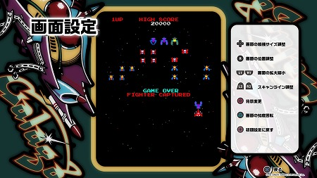 Sarcade_game_series__galaga_20160_4
