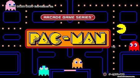 Sarcade_game_series__pacman_20160_2