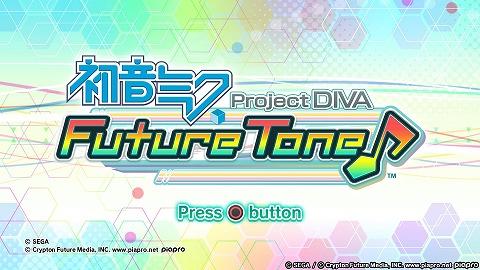 S_project_diva_future_tone_9