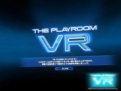 Sthe_playroom_vr_20161016020816
