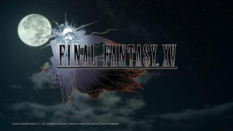 Final_fantasy_xv_20161129151646