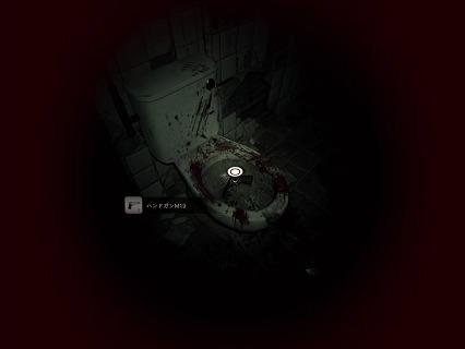 Biohazard_7_teaser_beginning_hou_15