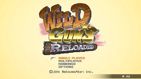 Swild_guns_reloaded_20170205210118