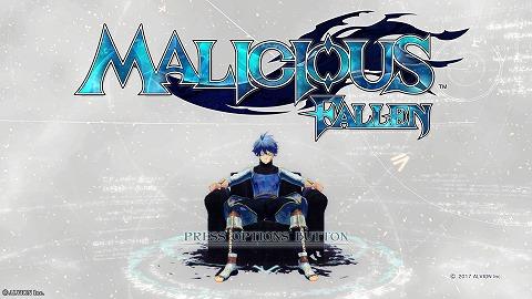Smalicious_fallen_20170325165520