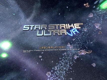 Sstar_strike_ultra_vr_2017032523173