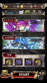 Sscreenshot_20170521125720