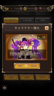 Sscreenshot_20170521125728
