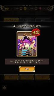 Sscreenshot_20170521125738