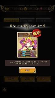 Sscreenshot_20170521125746