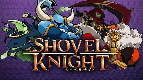 Shovel_knight__treasure_trove_20170