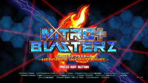 Nitroplus_blasterz_heroines_infinit