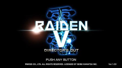 V_directors_cut_20170922231400
