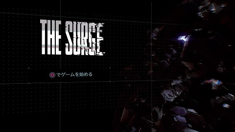 Sthe_surge_20180503094545
