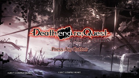 Death End Re Quest 対艦主砲主義