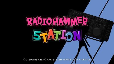 Sradio_hammer_station_2018071415481