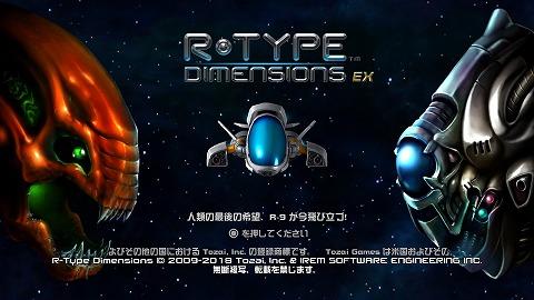 Srtype_dimensions_ex_20190303160111