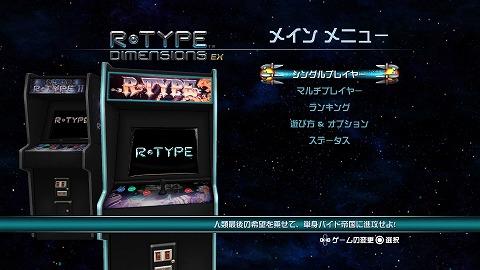 Srtype_dimensions_ex_20190303160118