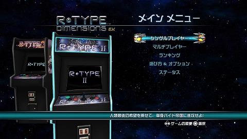 Srtype_dimensions_ex_20190303160122