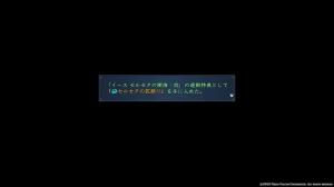 Ix-monstrum-nox_20190926222225