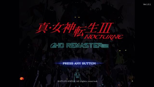 Nocturne-hd-remaster_20201030001045