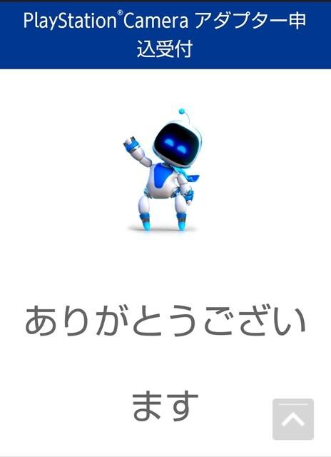 S2020_11_09_212029