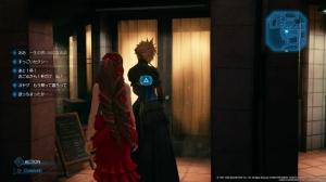 Sfinal-fantasy-vii-remake_20200419150746